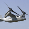 V-22 Osprey Cabin
